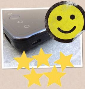 externalbattery_rating