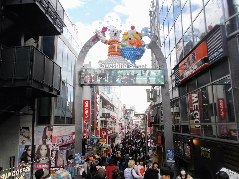 Takeshita Street, Tokyo. Photo Courtesy of Patrick Jack
