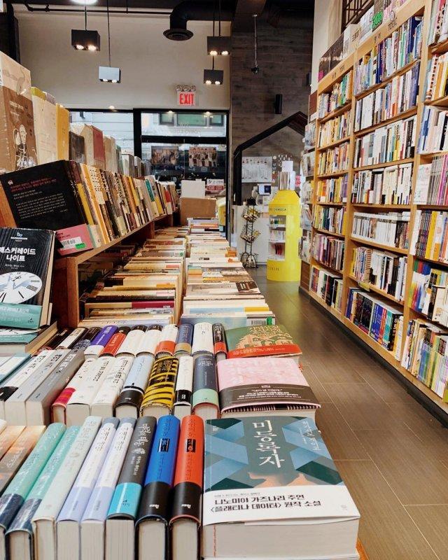 koryo books nyc